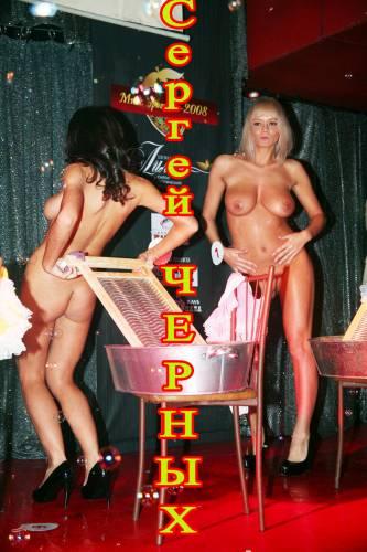 pusinka-eroticheskiy-konkurs-krasoti